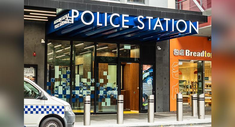 Melbourne East Police Station